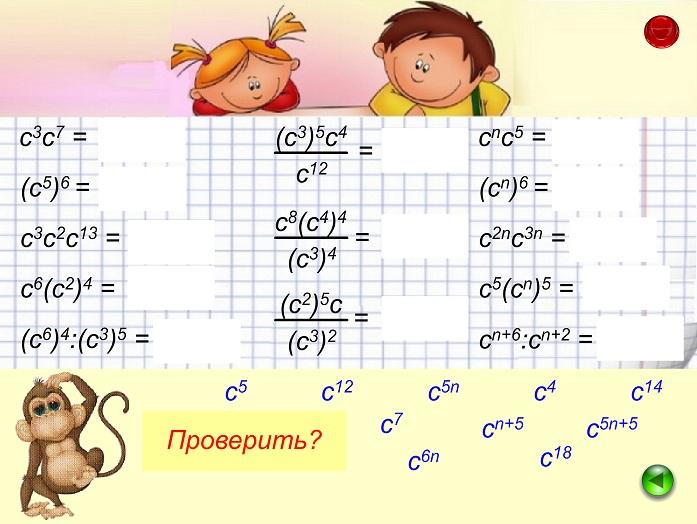 Решебник по тестам 8 класс алгебра